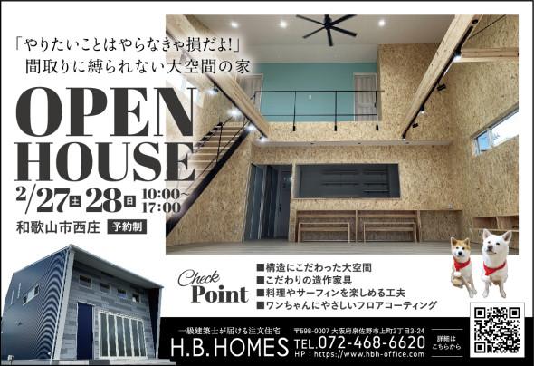 0220HB_HOMES様_半3_Web